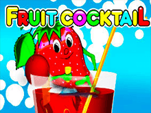 В Вулкане 24 автоматы Fruit Cocktail