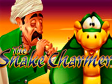 Автомат Вулкан Делюкс The Snake Charmer