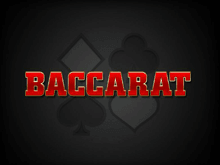 Баккара